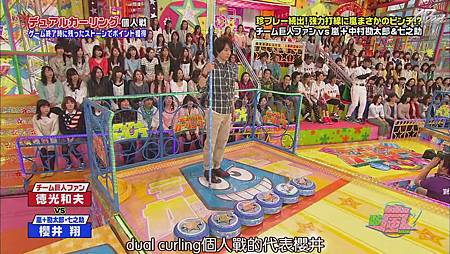 2011.04.28 VS嵐[23-10-45].JPG