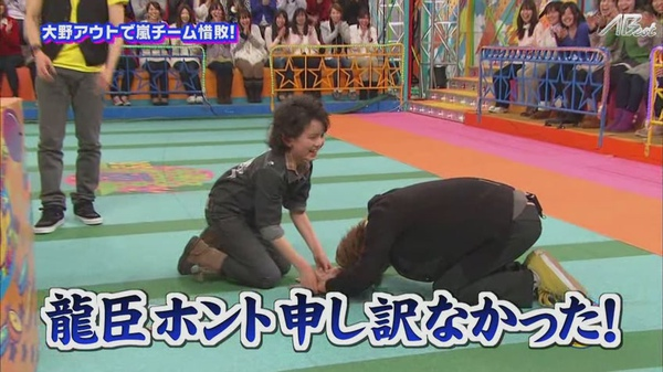 【AB字幕组】(普档)2011.02.17_VS嵐[23-06-38].JPG