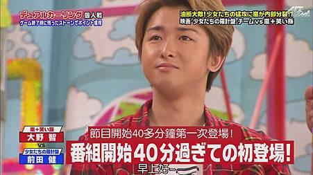110512 VS嵐[20-46-09].JPG