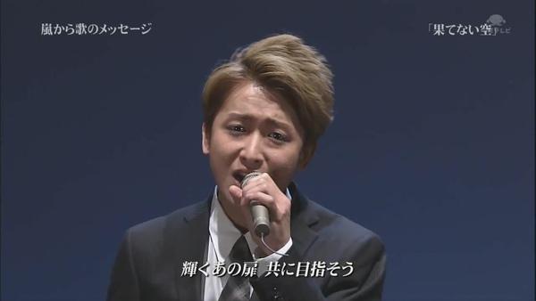 嵐_hatenaisora_(720p)[12-40-06].JPG