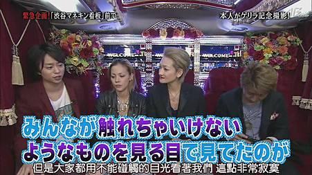 110505ひみつの嵐ちゃん![21-02-06].JPG
