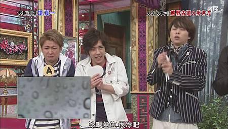 110528嵐にしやがれ[11-55-03].JPG
