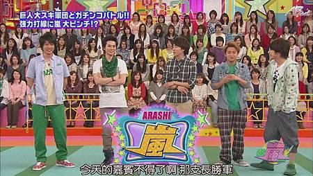2011.04.28 VS嵐[22-58-44].JPG
