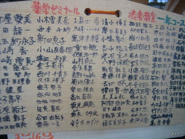 japan0607 129-1.jpg