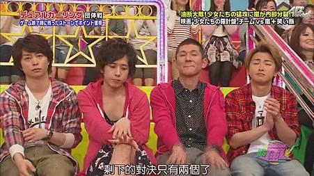 110512 VS嵐[20-37-07].JPG