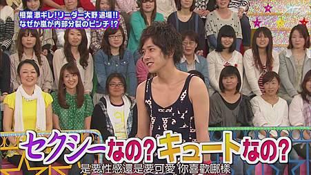 110512 VS嵐[20-23-24].JPG