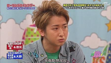 2011.04.28 VS嵐[23-13-02].JPG