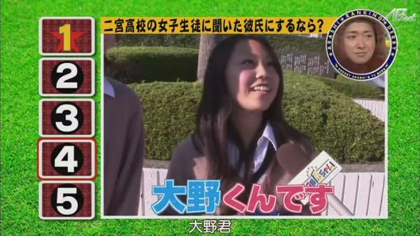 【AB字幕】101118ひみつの嵐ちゃん![22-12-05].JPG