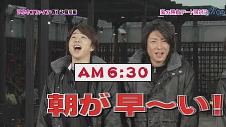 Himitsu no Arashi-Chan! - 2011.03.31~1.mkv[00-51-37].JPG