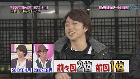 Himitsu no Arashi-Chan! - 2011.03.31~1.mkv[00-54-11].JPG