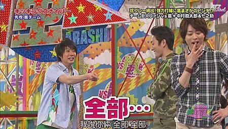 2011.04.28 VS嵐[23-03-53].JPG