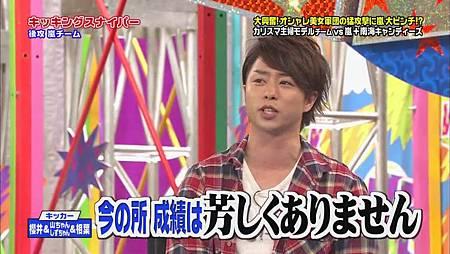 2011.06.02 VS嵐[21-05-45].JPG