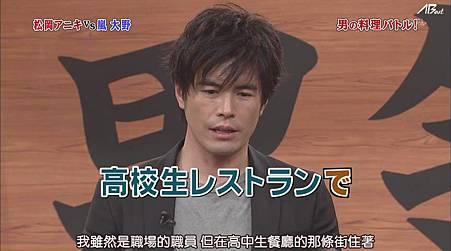 110430嵐にしやがれ[12-12-24].JPG