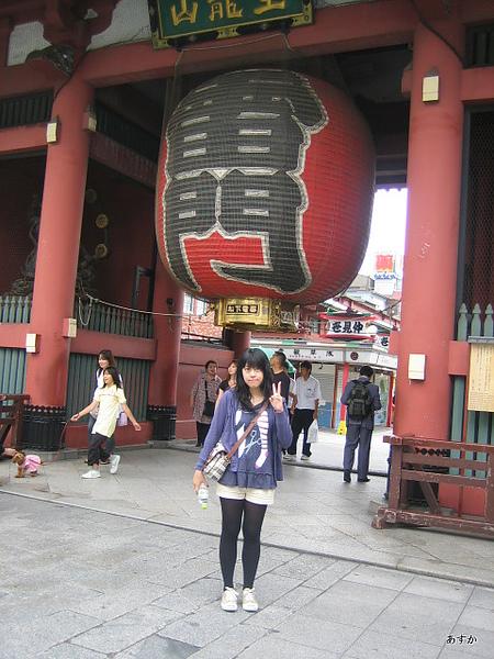 japan0607 226-1.jpg