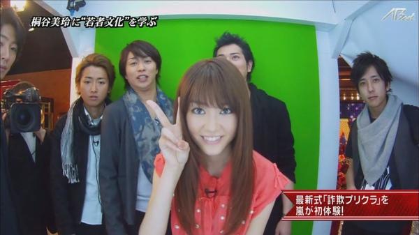 110217ひみつの嵐ちゃん![22-08-55].JPG