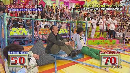 2011.04.28 VS嵐[23-08-58].JPG