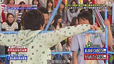 2011.04.28 VS嵐[23-08-14].JPG