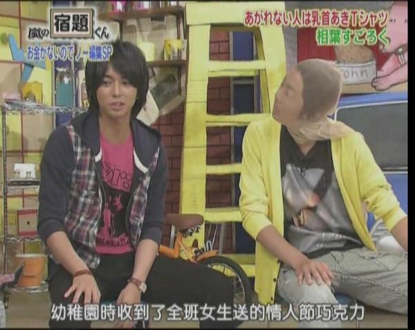 KMP-DVD[21-32-24].jpg