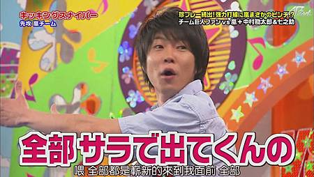 2011.04.28 VS嵐[23-04-15].JPG