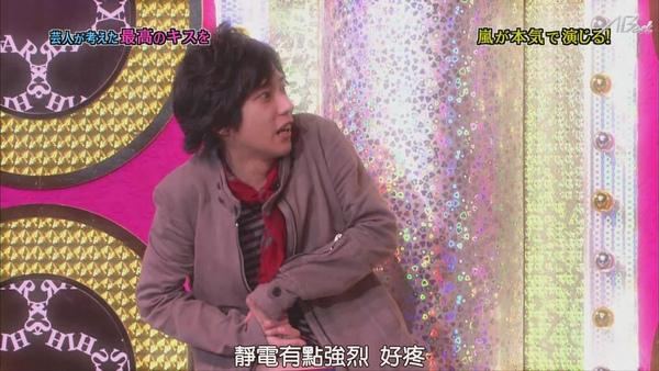 110224ひみつの嵐ちゃん![21-17-21].JPG