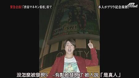 110505ひみつの嵐ちゃん![21-02-01].JPG