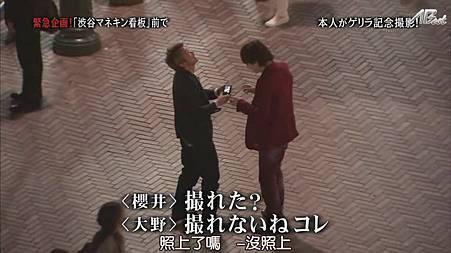 110505ひみつの嵐ちゃん![21-00-37].JPG