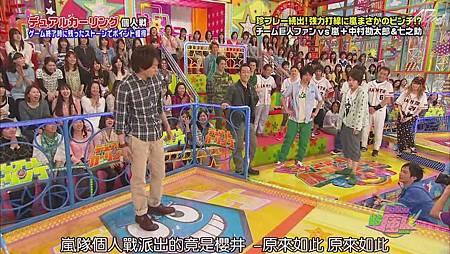 2011.04.28 VS嵐[23-10-36].JPG