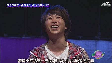 110512 VS嵐[20-55-53].JPG