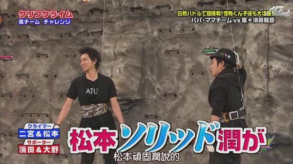 【AB字幕组】(普档)2011.02.17_VS嵐[23-02-12].JPG