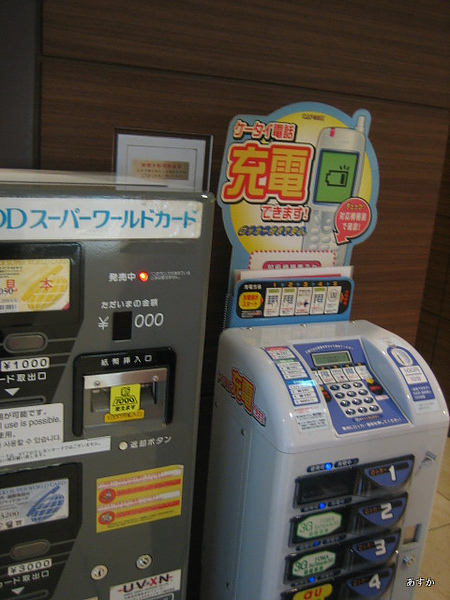 japan0607 067-1.jpg