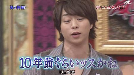 110430嵐にしやがれ[12-07-01].JPG