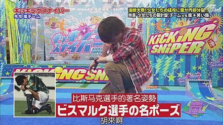 110512 VS嵐[20-36-02].JPG
