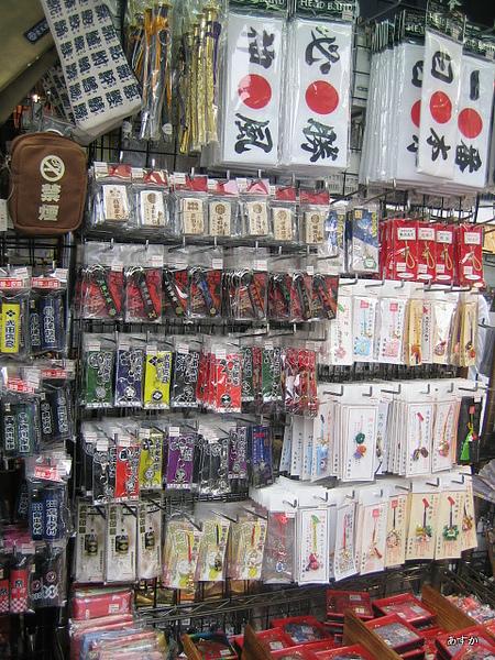 japan0607 230-1.jpg