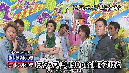 2011.04.28 VS嵐[23-07-03].JPG