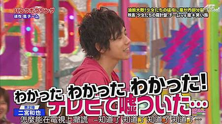 110512 VS嵐[20-29-35].JPG