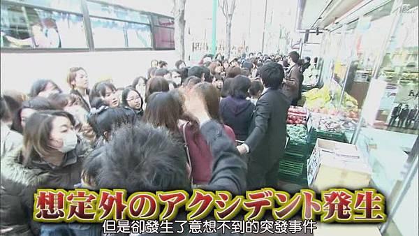 110414ひみつの嵐ちゃん![13-56-25].JPG