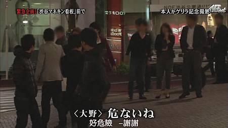 110505ひみつの嵐ちゃん![20-59-45].JPG