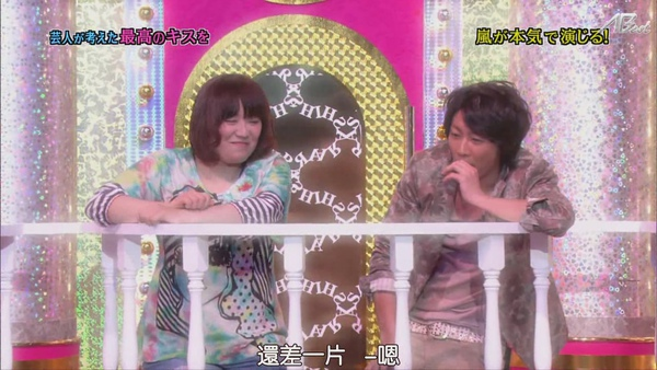 110224ひみつの嵐ちゃん![21-20-18].JPG