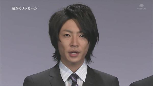 2011.03.19_嵐_message_(720p)[12-37-22].JPG