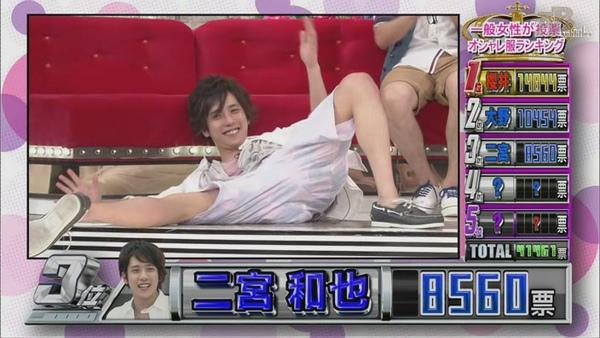 [AB字幕组]2010.08.26+秘密岚[(066778)23-15-32].JPG