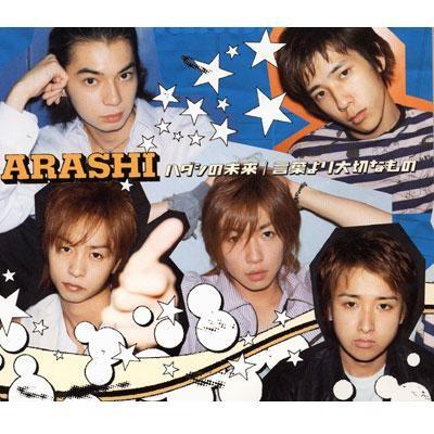 2003-09-03.jpg