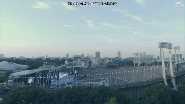 ARASHI_10-11_TOUR_Scene~君と僕の見ている風景~STADIUM_disc1[(000685)20-46-40].JPG