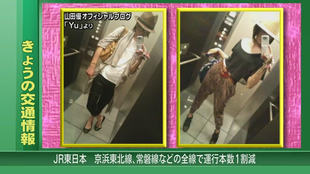 Himitsu no Arashi-Chan! - 2011.03.17[11-51-33].JPG