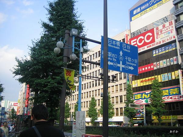 japan0607 068-1.jpg