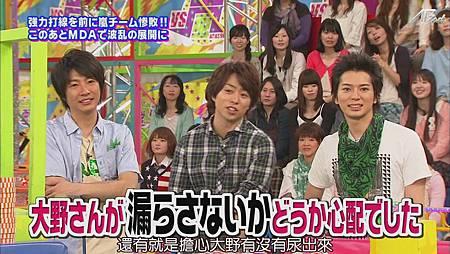 2011.04.28 VS嵐[23-14-33].JPG