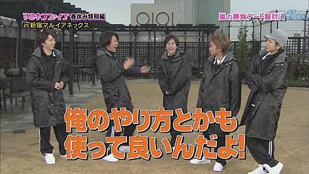 Himitsu no Arashi-Chan! - 2011.03.31~1.mkv[00-56-25].JPG