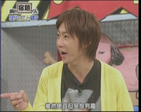 KMP-DVD[21-27-02].jpg