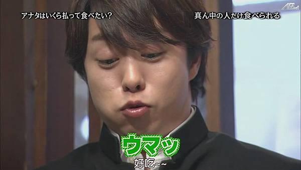 110414ひみつの嵐ちゃん![14-13-51].JPG