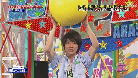 2011.04.28 VS嵐[23-00-43].JPG