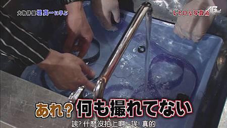 110528嵐にしやがれ[11-58-38].JPG